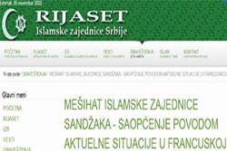 بیانیه جامعه اسلامی صربستان در محکومیت کاریکاتور اهانت به پیامبر