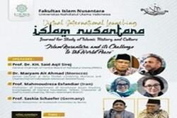 راه اندازی مجله مطالعه تاریخ و فرهنگ اسلامی در اندونزی