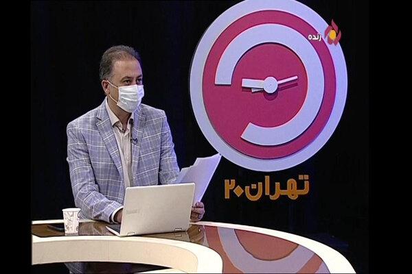 «تهران ۲۰» آخرین وضعیت تصمیم گیری تعطیلی تهران را تشریح میکند