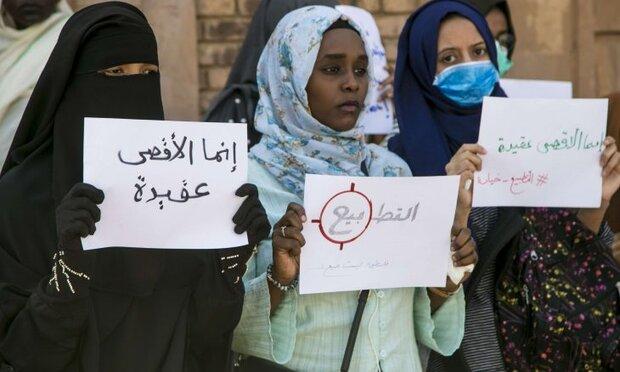الإعلان عن تدشين تجمع شعبي لمقاومة التطبيع