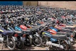 طرح ترخیص موتورسیکلتهای رسوبی در استان مرکزی در حال اجراست