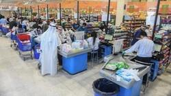 الكويت تشدد تطبيق قانون حظر التطبيع التجاري والمالي مع العدو