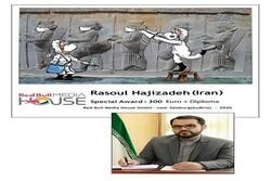 Iranian cartoonist wins award at Red Bull Media House