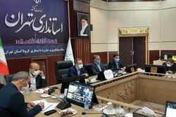 رشد ۵۱ درصدی اعتبارات هزینهای استان تهران برای سال ۱۴۰۰