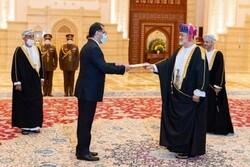 السلطان هيثم بن طارق يتسلم اوراق اعتما السفير الايراني في مسقط