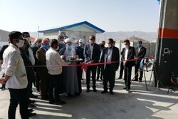دومین مرکز معاینه فنی در استان ایلام افتتاح شد