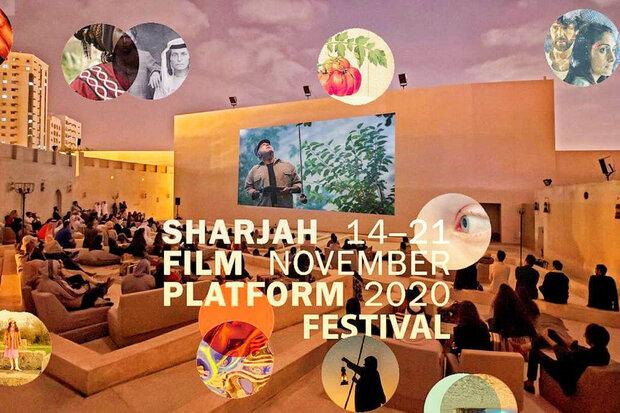 Sharjah Film Platform to host Iranian 'Careless Crime'