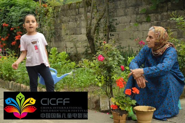 'That night's train' goes to China Intl. Children's FilmFest.