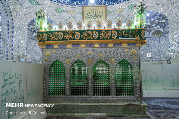 Tourism attractions of Qom