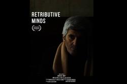 Iranian short film 'Retributive Minds' wins at NYC shorts