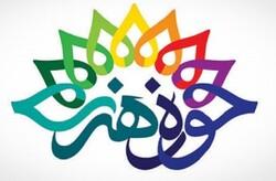 نمایشگاه گروهی پوستر هنرمندان انقلابی خوزستان افتتاح شد