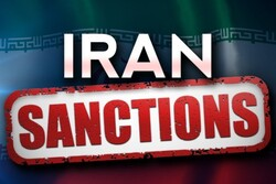 US imposes Iran-related sanctions on 4 entities, 6 companies