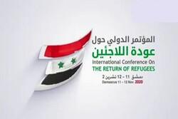 هناك ثلاث دول عربية بين المشاركين في مؤتمر اللاجئين السوريين في دمشق