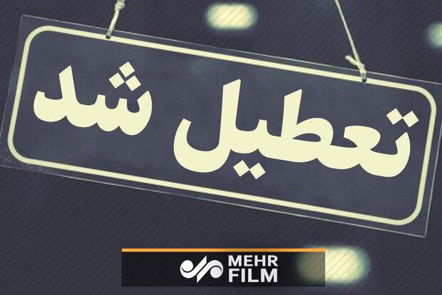 تعطیلی شورای شهر تهران به جای تهران