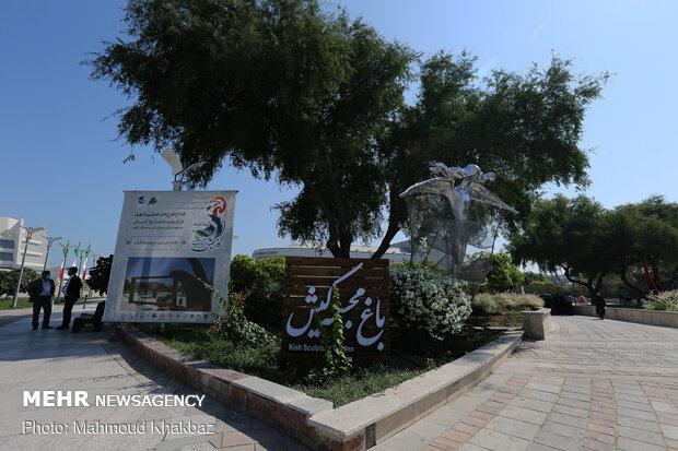 2020 Kish Day celebrated in Iranian island