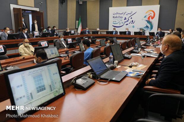 بیست آبان، روز 2020 Kish Day celebrated in Iranian island
