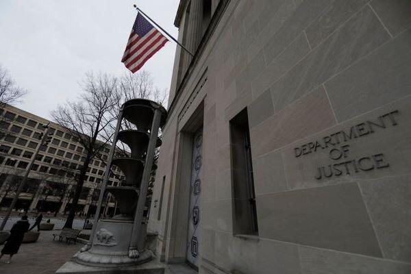 وزارت دادگستری آمریکا یک تبعه ایرانی را به ۶۲ ماه زندان محکوم کرد