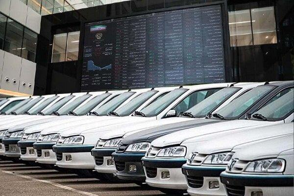 طرح «عرضه خودرو در بورس» به صحن رفت