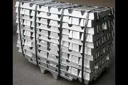 Aluminum ingot production increases 69% in seven months