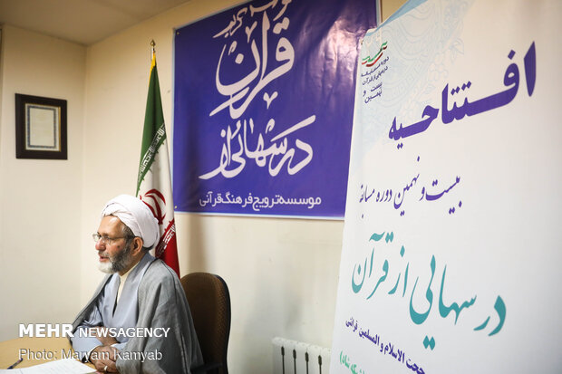حجت الاسلام موحدی نژاد مدیر موسسه ترویج فرهنگ قرآنی