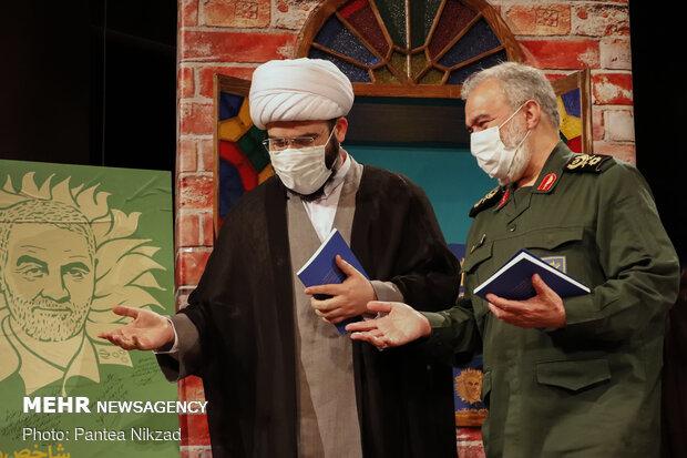 "Book of ""School of Martyr Soleimani"" unveiled"