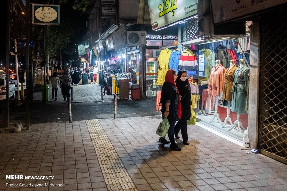 3599167 » مجله اینترنتی کوشا » اعمال محدودیت های شدید از روز شنبه اول آذر ماه در شهر تهران 1