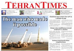 Front pages of Iran's English-language dailies on Nov. 12