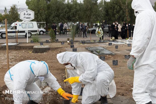 کرونا همچنان جان میگیرد/ ۱۶ خانواده البرزی دیگر عزادار شدند