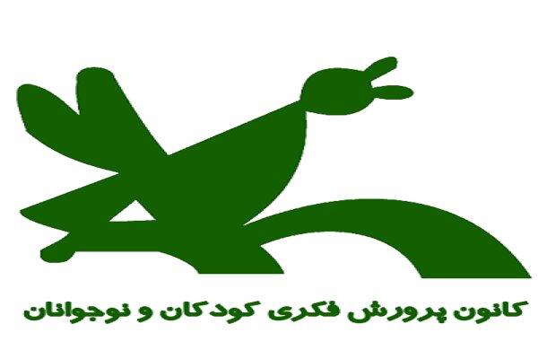 مهدی علیاکبرزاده مدیرعامل کانون پرورش فکری شد