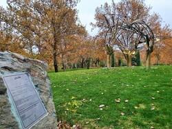 پاکسازی نمادین پارک ملت تهران