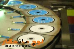 مرکز چاپ سی دی لوح ماندگار
