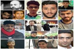 موج بازداشت جوانان بحرینی در آستانه نخست وزیری ولیعهد بحرین