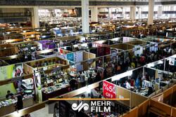 نمایشگاه کتاب امسال مجازی برگزار میشود