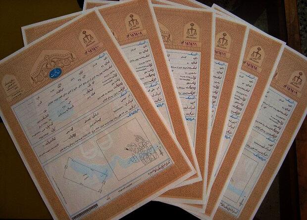 صدور ۱۱۷۲۵ سند اماکن روستایی در ساوه