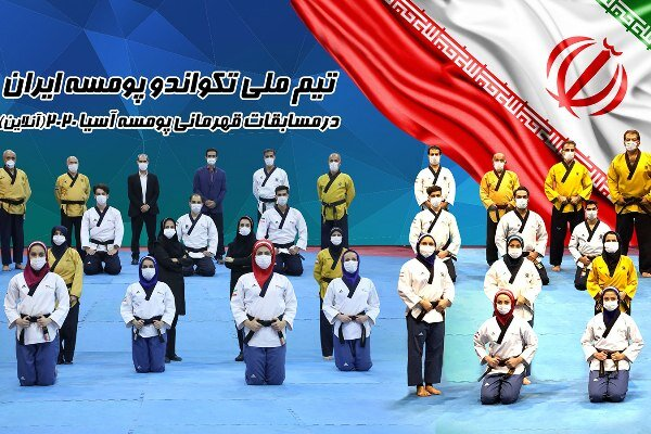 9 Iranians to compete at World Poomsae C'ships 2020 final