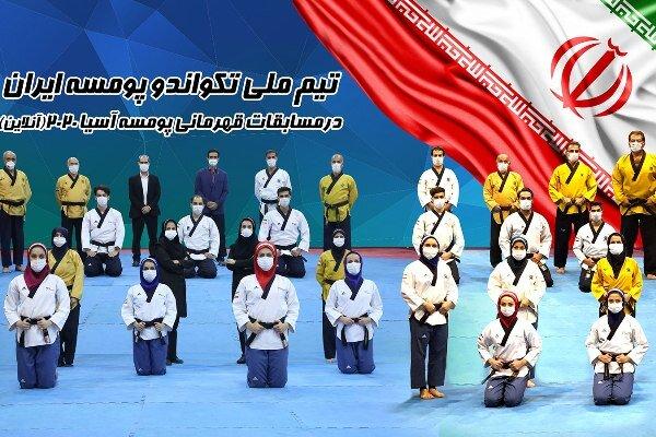 Iran attains 17 medals in 2020 Asia Taekwondo Poomsae C'ships