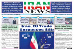 Front pages of Iran's English-language dailies on Nov. 15