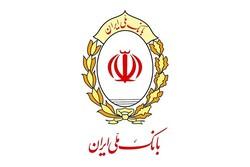 بانک ملی ایران؛ پیشتاز بازار کارتهای اعتباری تراکنشدار