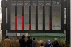 بازگشت آلایندهها به هوای اصفهان/ایستگاه شاهین شهر ازمدار خارج شد