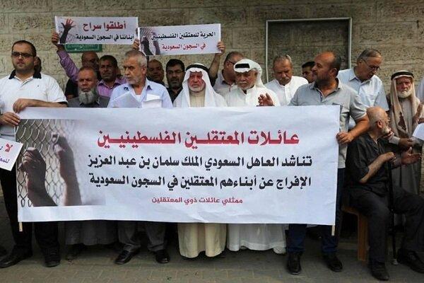 منظمة تطالب السعودية بالإفراج عن معتقلين فلسطينيين وأردنيين