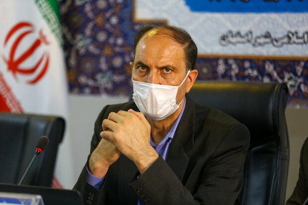 حقوق کارکنان شهرداری اصفهان به روز رسانی شد