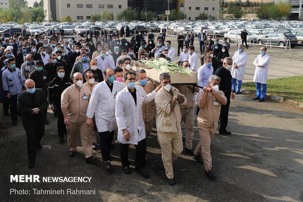 وداع با شهید مدافع سلامت در بیمارستان بقیه الله