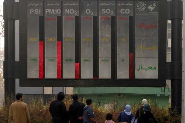 هوا در ایستگاه دانشگاه اصفهان آلوده است/ هوای پاک درپروین و رودکی