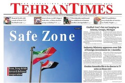Front pages of Iran's English-language dailies on Nov. 16