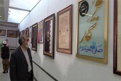 نمایشگاه خطاطی «سیرت النبی (ص)» برپا شد