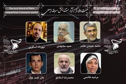 معرفی داوران و مستندهای بخش مسابقه مستند جشنواره «مقاومت»