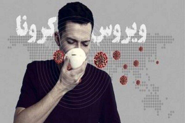ثبت ۳۶ مورد مرگ ناشی از کرونا ظرف ۲۴ ساعت در کرمان