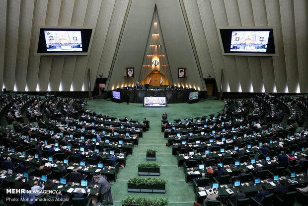 اعلام تنفس در جلسه علنی مجلس برای رعایت پروتکلهای بهداشتی