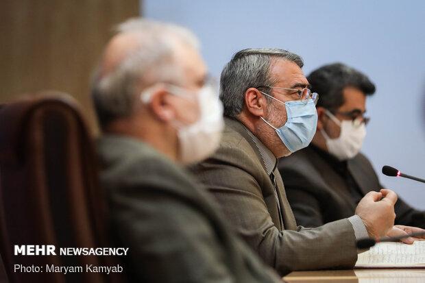 Meeting of Coronavirus Combat Headquarter