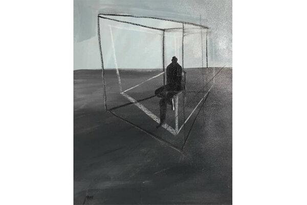 نقاشی یک هنرمند ایرانی در موزه CICA کره جنوبی قرار گرفت